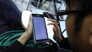 Ujian via Tablet